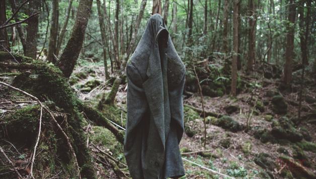 """""""A Floresta dos Suicidas"""" Filme Completo e Dublado"""